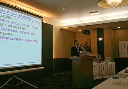 yamaguchi_image1_191120
