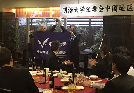 yamaguchi_image2_191120