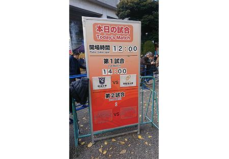 aichi_image2_191218