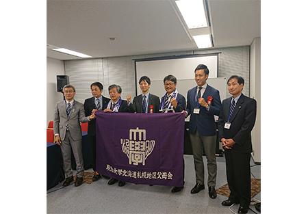 hokkaido_hakodate_image1_191204
