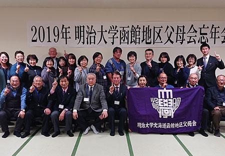hokkaido_hakodate_image1_191225