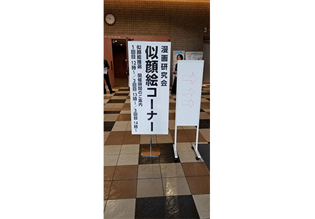 kagawa_image2_191210