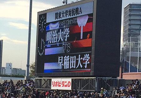 kanagawa_seibu_image1_191211