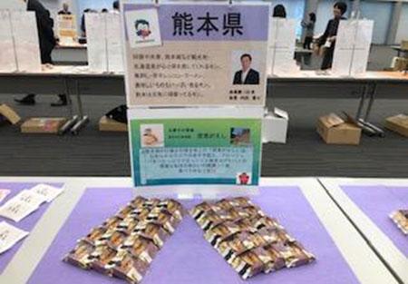 kumamaoto_image1_191226