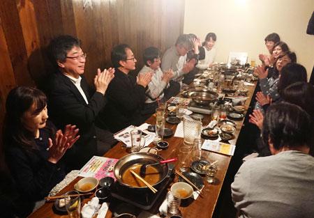 miyagi_image18_191213