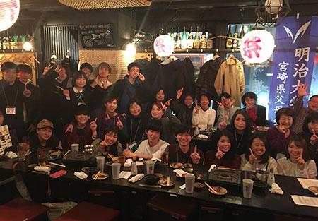 miyazaki_image5_191206