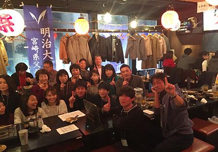 miyazaki_image6_191206