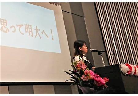 tokyo_nanbu_image10_191212-3