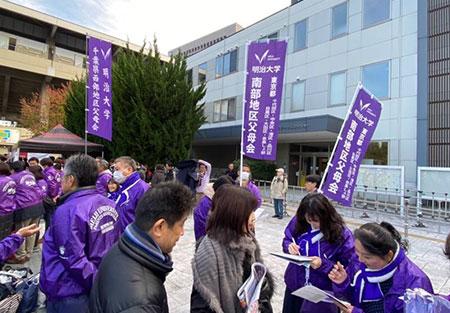 tokyo_nanbu_image22_191212