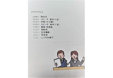 tokyo_nanbu_image2_191212-3