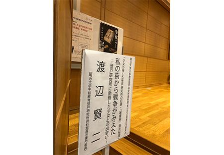 tokyo_nanbu_image4_191212-2