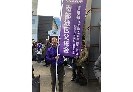 tokyo_nanbu_image5_191212