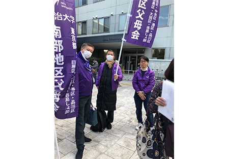 tokyo_nanbu_image6_191212