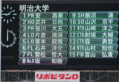 tokyo_seibu_image1_191210