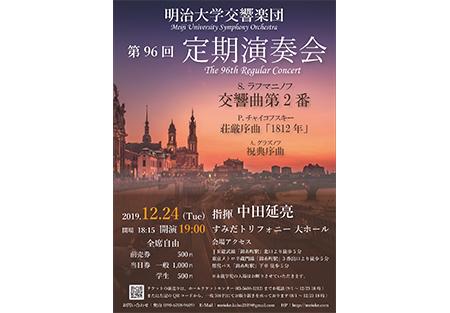 tokyo_seibu_image3_191206