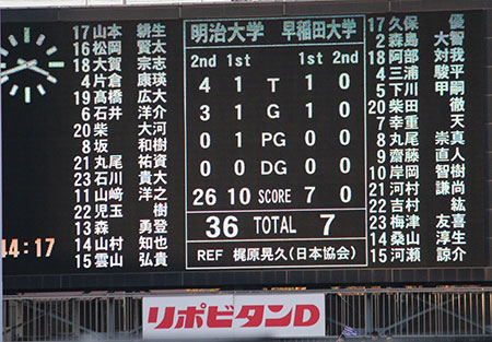 tokyo_seibu_image6_191210