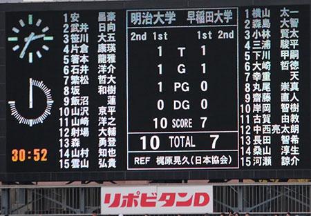 tokyo_seibu_image9_191210