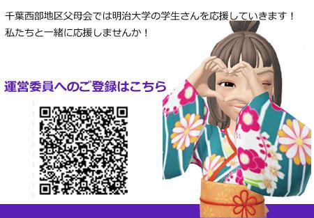 chiba_seibu_image6_200116