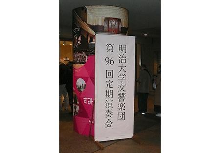 chiba_tobu_image2_200108