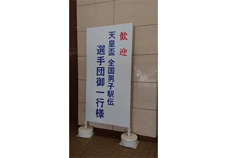 hiroshima_image1_200129