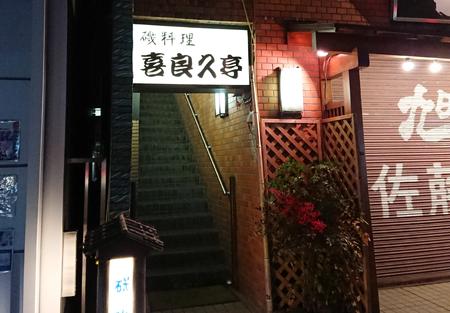 miyagi_image4_200123