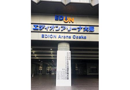 wakayama_image1_200130