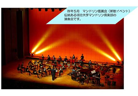 tokyo_hokubu_image4_200514