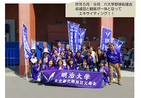 tokyo_hokubu_image5_200514
