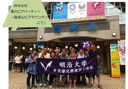 tokyo_hokubu_image6_200514
