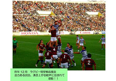 tokyo_hokubu_image8_200514