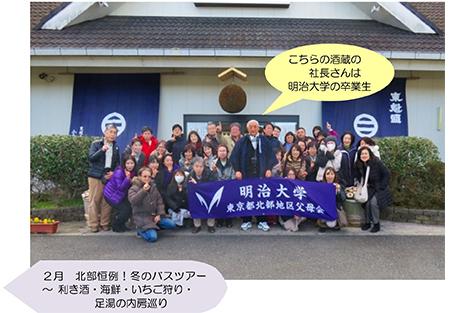 tokyo_hokubu_image9_200514