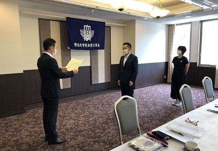 kumamoto_image3_20200701