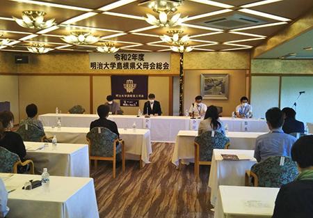 shimane_image1_200717