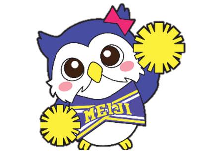 tokyo_nanbu_image3_200730