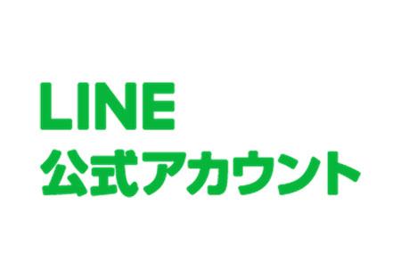 tokyo_nanbu_image9_200730