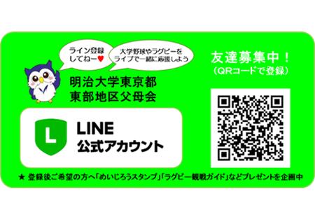 tokyo_tobu_image1_200708