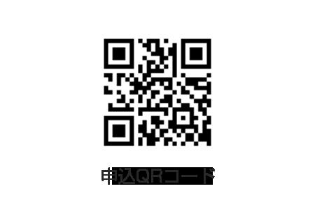 kanagwa_tobu_image3_180912