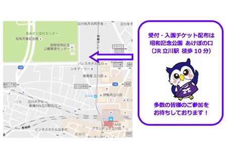 tokyo_nanbu_image3_180911