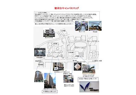 kanagawa_seibu_190514_4