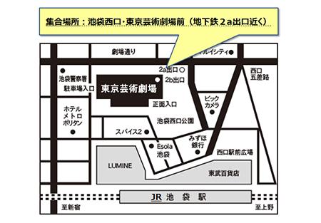 tokyo_hokubu_image1_191004