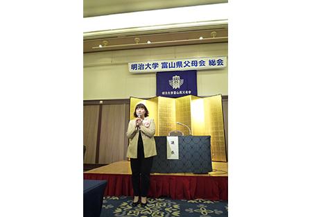 toyama_image7_180607