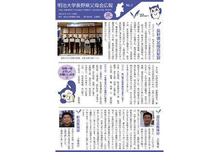nagano_image1_181012_2