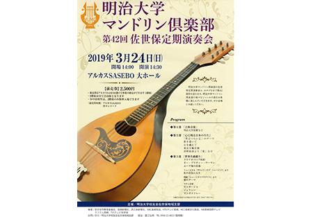 nagasaki_image01_190509