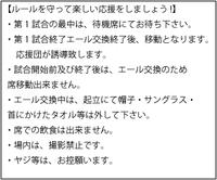 hobokai0428_2.jpg