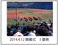 hobokai0428_4.jpg